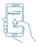 Открыть антивандальный шлагбаум телефоном