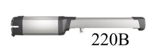 Комплект PHOBOS AC A50 для распашных ворот (до 1000 кг и 8 м)