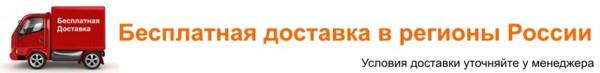 Бесплатная доставка автоматики Nice для откатных ворот RUN 1800 по России