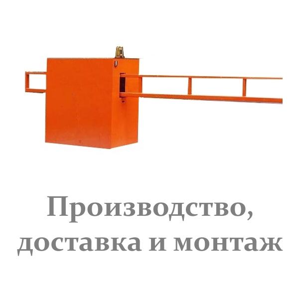 Откатные антивандальные механические шлагбаумы О-4000 для проезда шириной до 4 метров