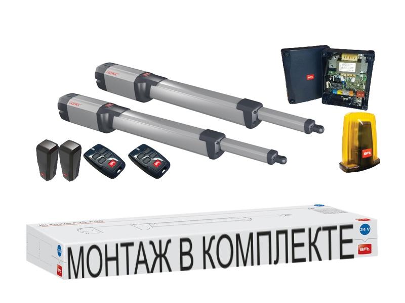 Комплект KUSTOS BT KIT A40 FRA для распашных ворот (до 1000 кг и 8 м)