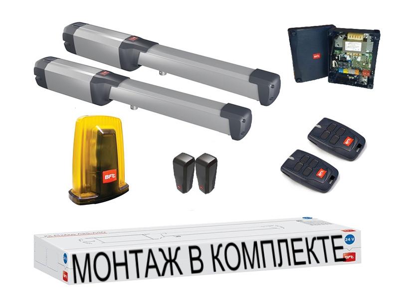 Комплект PHOBOS BT KIT A40 FRA с установкой для распашных ворот (до 1000 кг и 8 м)