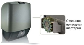 Комплект электропривода ELIXO 1300 230 RTS для откатных ворот весом до 1300 кг